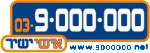 לוגו אישי ישיר